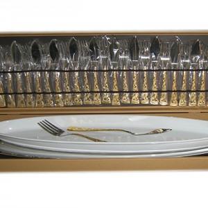 Набор для рыбы Dubai Gold