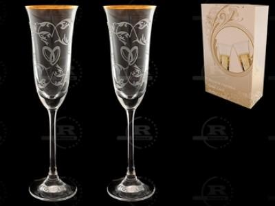Бокал для шампанского «свадебные» (набор 2 шт.)