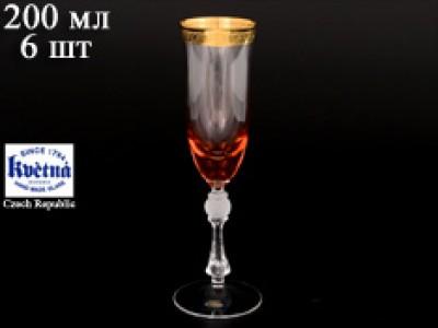 Набор фужеров для шампанского 200 мл Джесси
