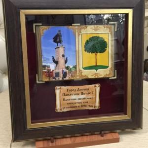 Подарки с символикой Липецка